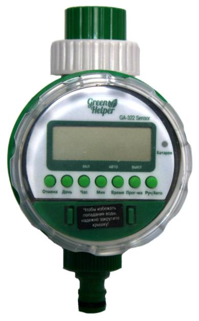 Таймер полива Green Helper GA-322 Sensor